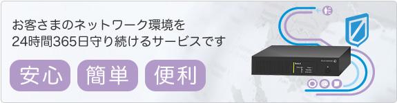 富士ゼロックス beatサービス