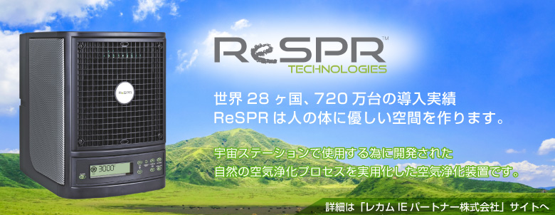 ReSPR